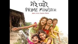 Mere Pyaare Prime Minister/ Movie Trailer/Anjali Patil/Makrand Deshpande/ Niteesh Wadhwa