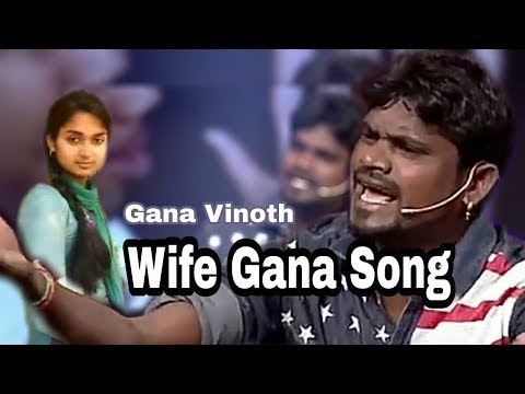 Video Gana Vinoth New Wife Song download in MP3, 3GP, MP4, WEBM, AVI, FLV January 2017