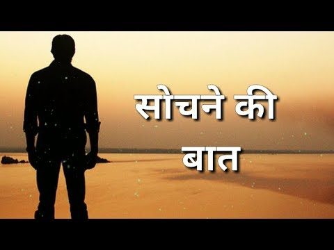 Family quotes - Family  Heart Touching Lines Status  Very Emotional Sad Lines  What's app status video