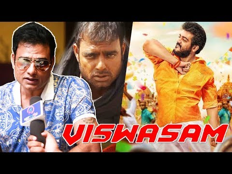 I Love To Act In Viswasam With Thal ..