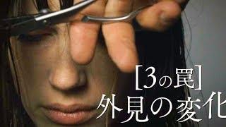 映画『2重螺旋の恋人』特別映像