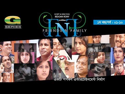 FnF (Friends n Family) | Drama | Episode 1 - 10 | Abul Hayat | Mosharraf Karim | Aupee Karim