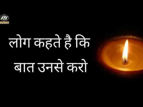 Positive quotes -  Best Emotional Lines Hindi Video, Heart Touching Quotes Hindi, Rishtey Hindi Lines, ETC Video