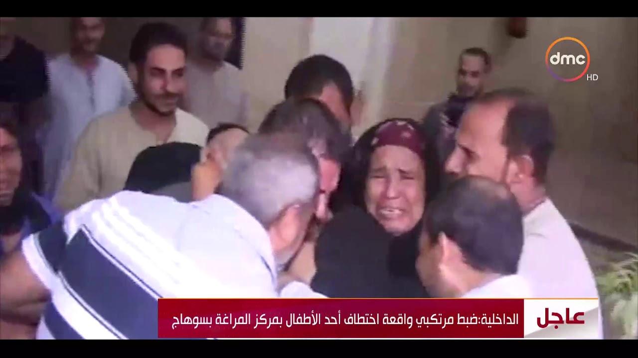 الأخبار - الداخلية: ضبط مرتكبي واقعة اختطاف أحد الأطفال بمركز المراغة بسوهاج