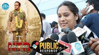 NTR Mahanayakudu Public Response || NTR Biopic Review | Nandamuri Balakrishna | NBK, Krish, Rana