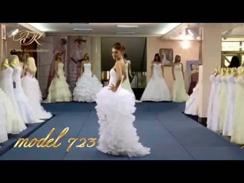 Victoria Karandasheva.  Wedding Collection 2014.