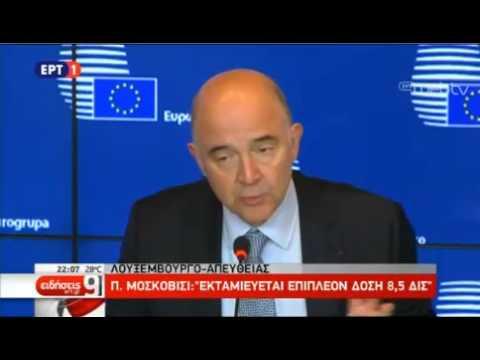 eurogroup 16-6-2017