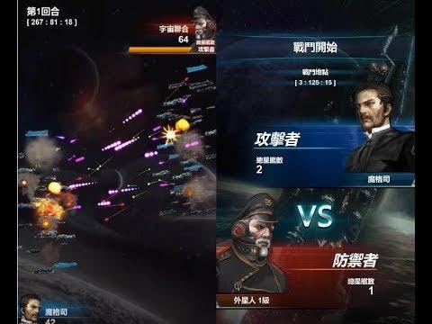《LINE 宇宙世界》手機遊戲玩法與攻略教學!