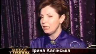Ангелы и Демоны & МАФИЯ Клуб 2009