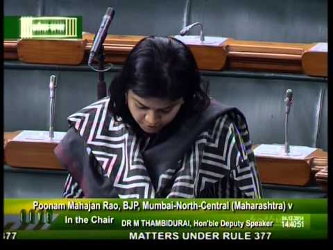 Poonam Mahajan raised the issue of Mithi River in the Parliament