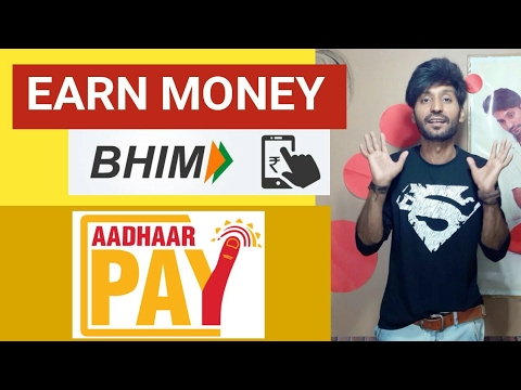 Earn Money From Bhim App | Aadhaar Pay App Launched!