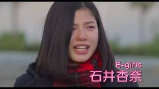 Girls Step                              5                    2015  Official Japanese Trailer Hd 1080 Hk Neo Film Sexy