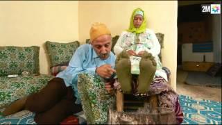Video لكوبل 2 : الحلقة 8 برامج رمضان – MP3, 3GP, MP4, WEBM, AVI, FLV Agustus 2017