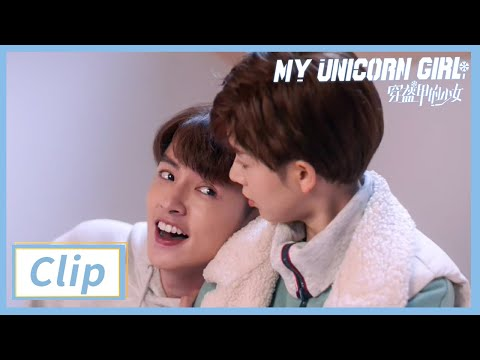 "Clip: ""Teacher"" Darren Guan's LOVE CLASS 