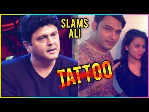 Kapil Sharma SLAMS Ali Asgar's Statement And Revea