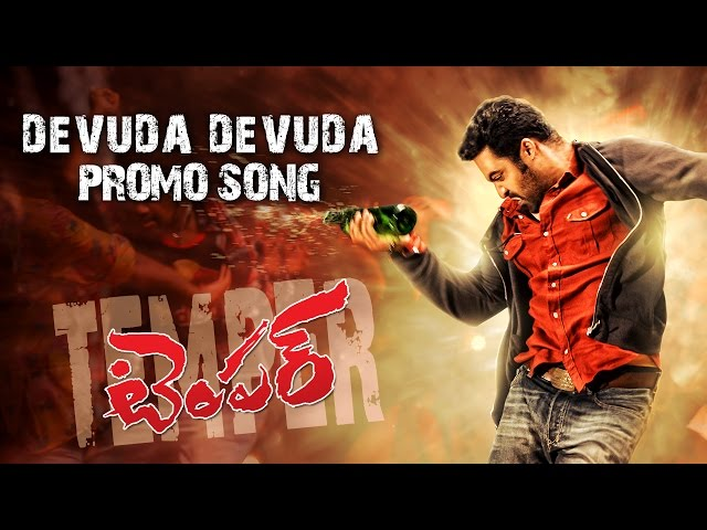 JR NTR Songs Free Download