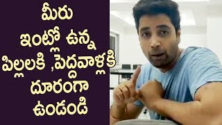 Adivi Sesh Heart Full Message To Fans | Stay Home Stay Safe