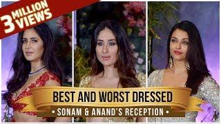 Video Kareena Kapoor, Aishwarya Rai, Katrina Kaif: Best and Worst Dressed from Sonam & Anand's reception MP3, 3GP, MP4, WEBM, AVI, FLV Juni 2018