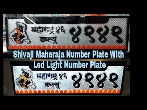 Video shivaji maharaj number plate led light number plate lazer cutting download in MP3, 3GP, MP4, WEBM, AVI, FLV January 2017