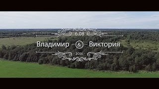 Wedding day - Владимир и Виктория 6.08.2016