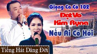 Video Đạt Võ - Kim Ryna Tuyệt Phẩm Song Ca Nếu Ai Có Hỏi MP3, 3GP, MP4, WEBM, AVI, FLV April 2019