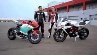 6. 2013 Ducati 1199 Panigale vs. 2013 MV Agusta F4RR
