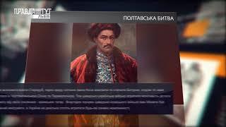 Україна щодня. Історія – 8 липня