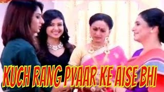 Ishwari Handsover House Keys to Sonakshi post Grah Pravesh|Kuch Rang Pyaar ke Aise Bhi|TV Prime Time