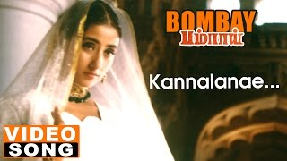 Video Kannalanae Full Video Song | Bombay Tamil Movie Songs | Arvind Swamy | Manirathnam | AR Rahman MP3, 3GP, MP4, WEBM, AVI, FLV April 2019