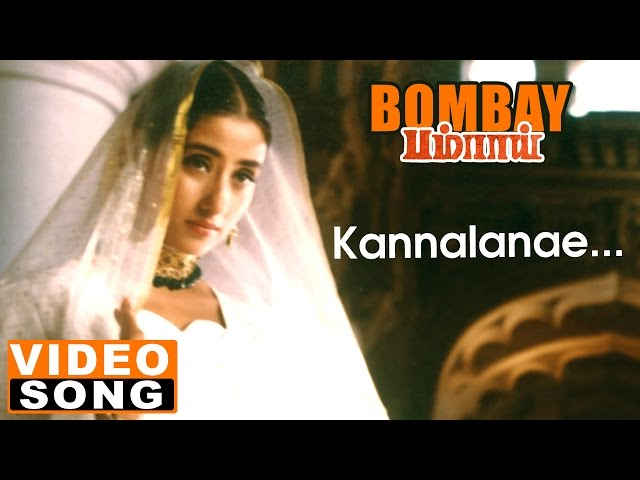 bombay movie songs  tamil