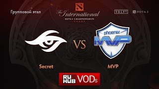 MVP Phoenix vs Secret, game 1