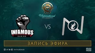 Infamous vs unknown.xiu, The International 2017 Qualifiers [Jam]