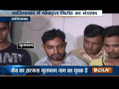 Video Gang tampering with IMEI numbers busted in Ghaziabad, 4 arrested download in MP3, 3GP, MP4, WEBM, AVI, FLV January 2017