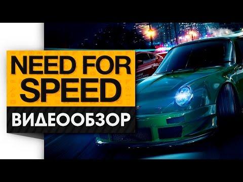 Need for Speed 2015 - Видео Обзор Перспективного Перезапуска!