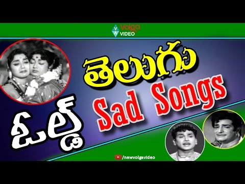 Video Telugu Old Sad Video Songs - Latest Telugu New Love Songs - 2016 download in MP3, 3GP, MP4, WEBM, AVI, FLV January 2017