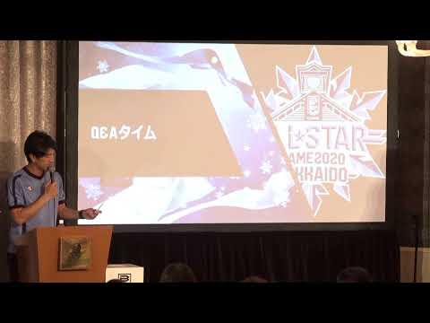 B.LEAGUE ALL-STAR GAME 2020 IN HOKKAIDO 出場選手発表会見