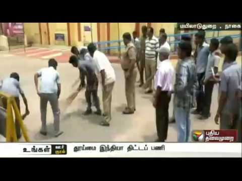 Myladuthurai-railway-station-cleaned-under-Swachh-Bharat-scheme