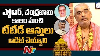 Ramana Deekshitulu Controversy Tweet on NTR and Chandrababu over TTD Lands Issue