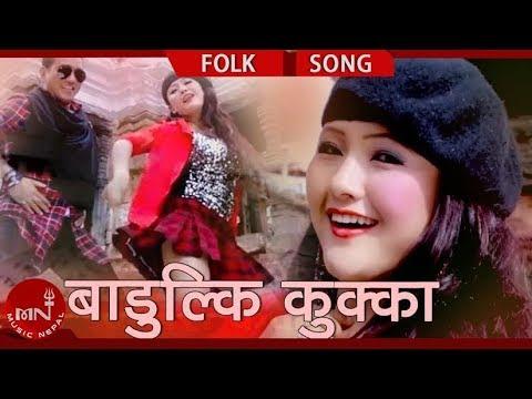 Badulki Kukka By Ramji Khand HD