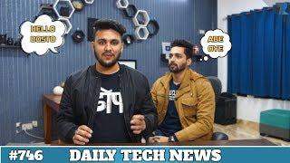 PUBG Ban India Soon,Xiaomi Dual Foldable Phone,WhatsApp Down,Xperia XZ4,4G Download Speed India-#746