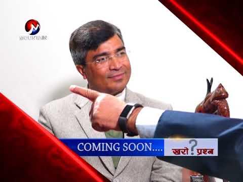 (घोषणापत्र कसले लेख्यो थाहा छैन : पूर्व प्रधानमन्त्री नेपाल...- 65 seconds.)
