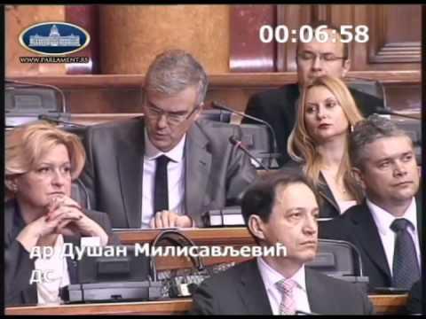Душан Милисављевић у Скупштини Србије о Зојином закону