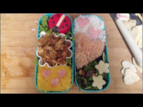 valentine bento - I cringed while editing at some of the Japanese mistakes I made - sorry! :P Main Channel: http://www.youtube.com/user/CultureQuirk Twitter: http://www.twitte...