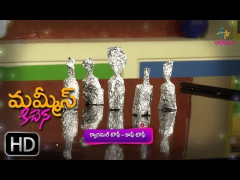 Caramel Toffe , Coffe Toffee  | Mummy's Kitchen | 12th December  2018 | Full Episode | ETV Abhiruchi