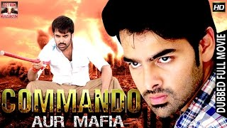 Nonton Commando Aur Mafia L 2016 L South Indian Movie Dubbed Hindi Hd Full Movie Film Subtitle Indonesia Streaming Movie Download