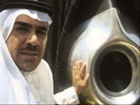 مجس العيد - الاستاذ الفاضل عبدالله بايعشوت