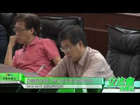 吳國昌:關注民主政治發展問題 ...
