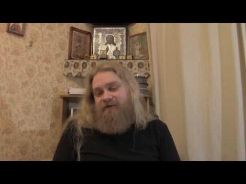 Обращение иерея Дмитрия Терехина от 3 марта 2017 года. часть 1