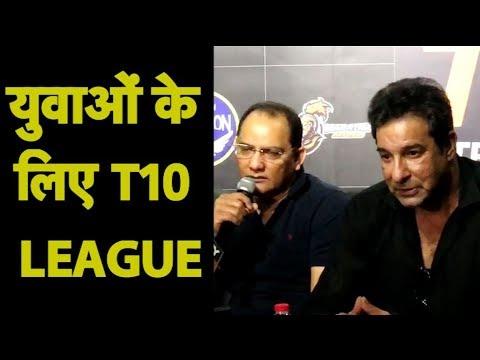 Azharuddin To Mentor T10 League In Dubai | Sports Tak (видео)
