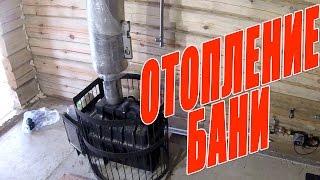 Отопление и горячее водоснабжение бани: монтаж трубопровода и арматуры